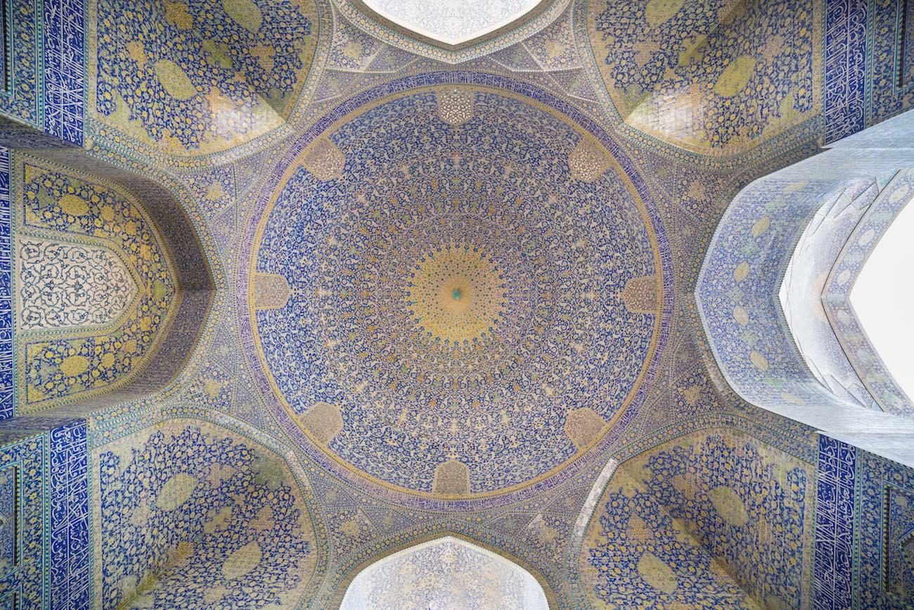 Imam Mosque (Masjed-e Imam) at Naghsh-e Jahan Square