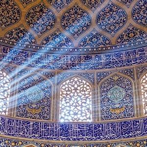 Isfahan Naghsh Jahan Square