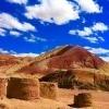 Aladaglar - جبال ملونة من تبريز