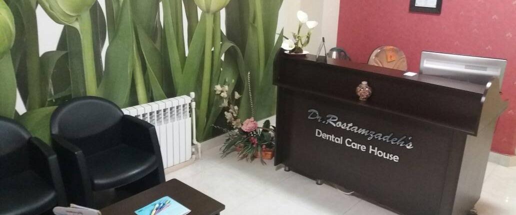 Dr Rostamzadeh Dental Clinic Azerbaijan