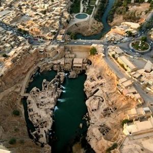Shushtar Historical Hydraulic System - Khuzestan