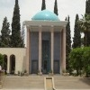Tomb of Saadi - Shiraz
