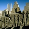 The lost city in Persepolis, Shiraz Iran