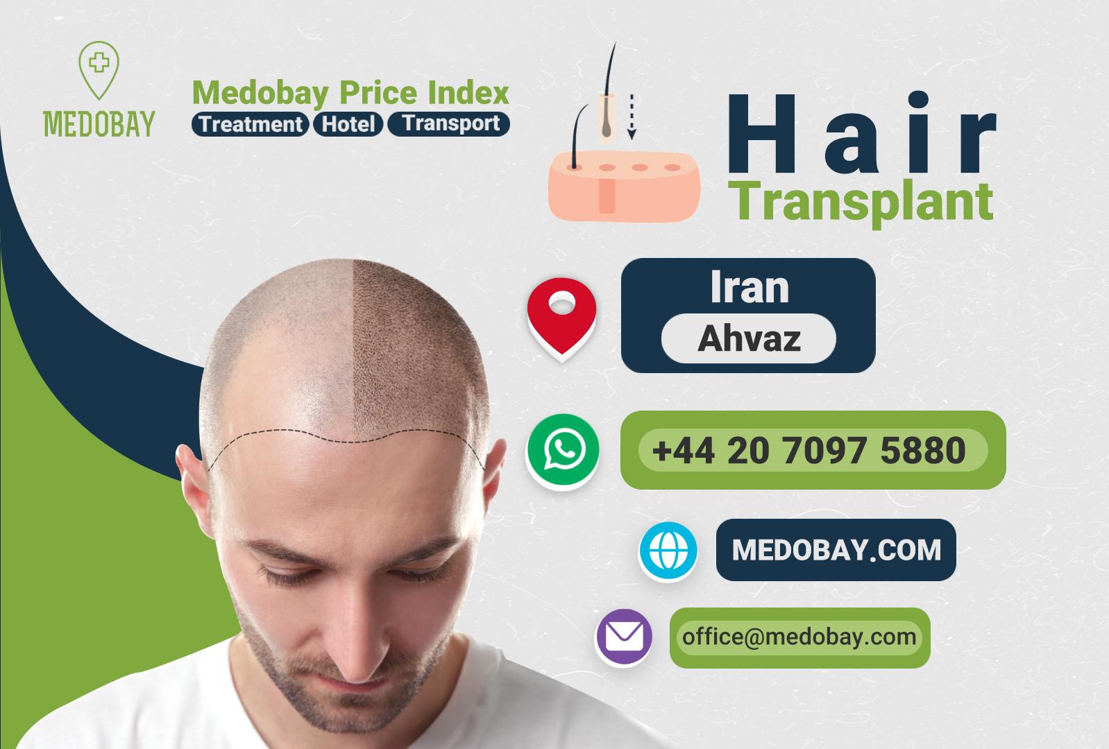 Hair Transplant Ahvaz